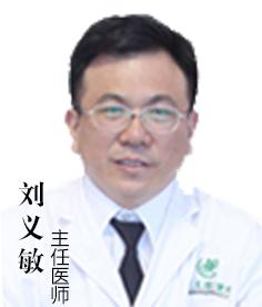 马鞍山男科医院
